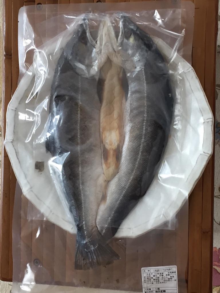 北海道産サクラます味醂干し